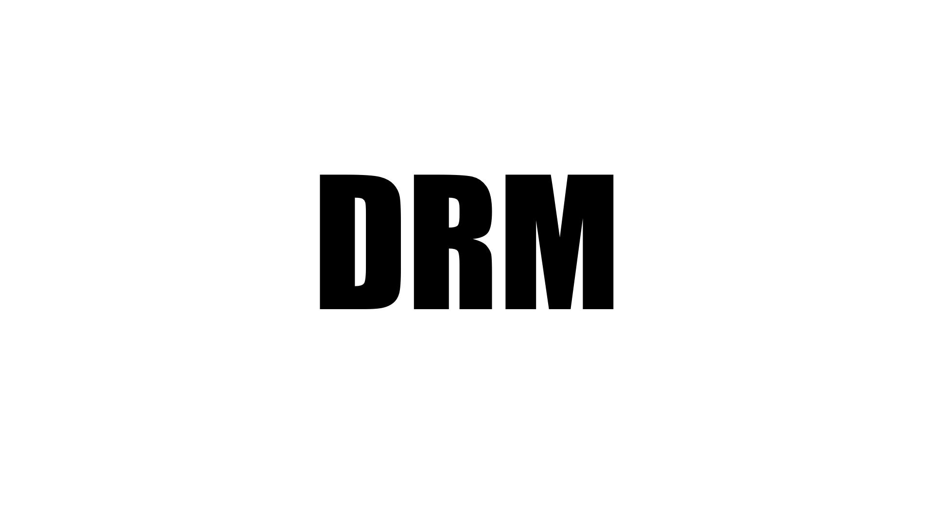 ネットビジネスの基本「DRM」とは?
